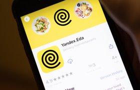 «Яндекс.Еда» предложил ресторанам новую опцию