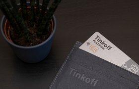 МТС рассмотрит возможность покупки «Тинькофф Банка»