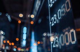 Фондовые рынки России и США упали из-за опасений по росту экономики