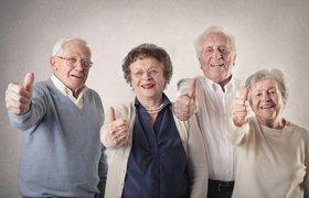Пенсионные накопления пойдут на инновации
