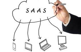 Будущее бизнес-модели SaaS?