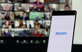 В Zoom ответили на информацию об отключении российского госсектора от видеосвязи