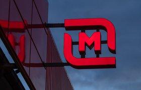 Стоимость сделки по покупке «Магнитом» сети «Дикси» увеличилась до 97 млрд рублей