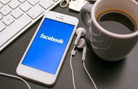 Facebook обвинила гражданина Украины в краже данных 178 млн пользователей