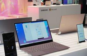Армейский и неубиваемый: Samsung представила новый ноутбук