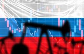 Рынок российских акций испытал сильнейшее падение за месяц