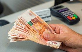 Финансист назвал лучшее время для снятия денег со вклада
