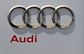 Audi выпустит коллекцию NFT
