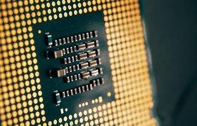 В России запустилась Национальная квантовая лаборатория