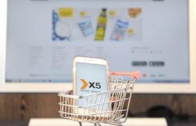 X5 Retail Group и ФРИИ отберут стартапы в сфере логистики и обслуживания магазинов