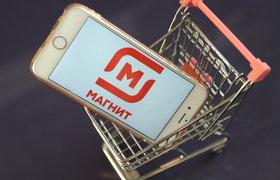 «Магнит» протестирует новый формат магазинов-дискаунтеров