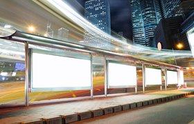 Russ Outdoor и «Квант» объявили о запуске таргетинга наружной рекламы с помощью больших данных