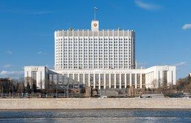 Правительство одобрило льготы на ввоз технологического оборудования в Россию