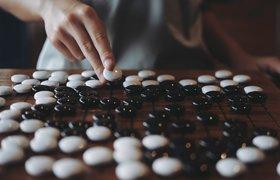 Игра в Го помогает принимать важные решения в бизнесе. Как это работает?