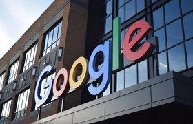 Россия стала лидером по количеству запросов к Google о блокировке контента