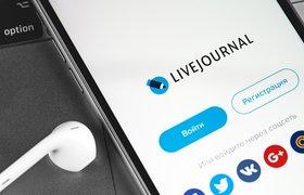 Живой Журнал решил продвигать неизвестных блогеров