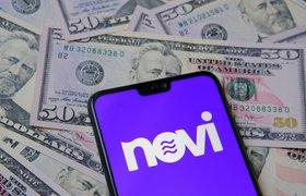 Facebook начал тестировать собственный криптокошелек Novi