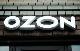 Ozon снизит комиссии и упростит формирование тарифов для продавцов маркетплейса