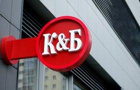 Владелец сети «Красное и белое» намерен провести IPO с оценкой $20 млрд