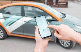 «Делимобиль» запустил тестирование водителей на трезвость и усталость