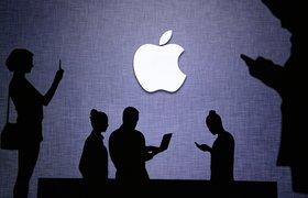 Apple вложилась в стартап по созданию радиостанций для подкастов