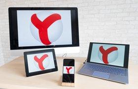 «Яндекс» запустил сервис для привлечения клиентов и размещения интернет-рекламы