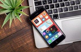 Какие сложности в работе с мобильной рекламой возникли с обновлением iOS 14.5