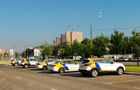 Такси и каршерингу Москвы выплатят более 300 млн рублей субсидий
