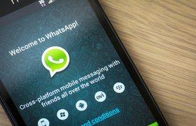 WhatsApp обещает не передавать данные Facebook