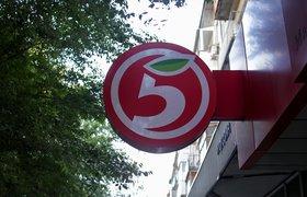 X5 Retail Group запустил систему бесконтактной оплаты в «Пятерочках» и «Перекрестках»