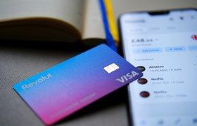 Revolut: больше, чем банк