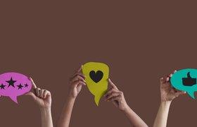 Простота или запоминаемость: какой подход к взаимодействию с клиентами лучше выбрать