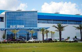 Blue Origin продала место в частной космической миссии за $28 млн