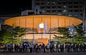 Фиолетовый iPhone и брелоки для поиска утерянных вещей: Apple представила новинки