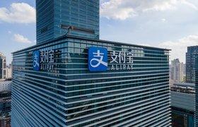 Китайская финтех-компания Ant Group запланировала рекордное IPO на сумму $34,5 млрд