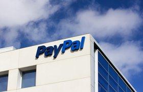Мафия PayPal: технологические компании, которые известны каждому