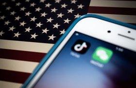 США запретят жителям страны скачивать TikTok и WeChat
