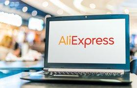 В отделениях «Почты России» появятся пункты выдачи «AliExpress Россия»