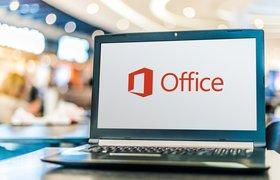 Хакеры атакуют крупные государственные и энергетические российские компании через уязвимость Microsoft Office