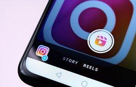 Instagram Reels: какие ролики снимать бренду для продвижения