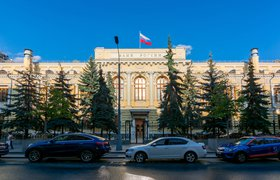 ЦБ РФ описал сценарий возможного финансового кризиса в 2023 году