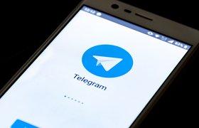 Иск в суд США: от Apple потребовали удалить Telegram из AppStore