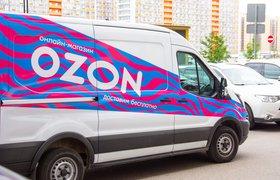 За час по всей Москве: Ozon Express расширил географию ускоренной доставки