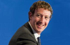 Марк Цукерберг рассказал, как изменится мир до 2030 года
