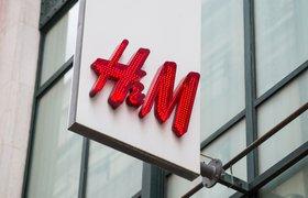 В H&M сообщили о возможности открытия производства в России