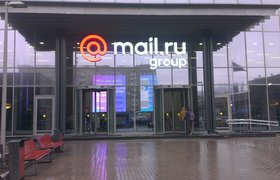 Mail.ru Group, USM, «МегаФон», РФПИ и Ant Group объявили о создании двух СП
