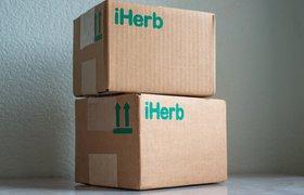 IHerb оспорит решение суда о блокировке своего сайта в России