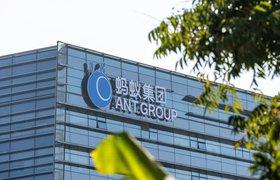 Китайской Ant Group Джека Ма разрешили провести IPO, но есть условия