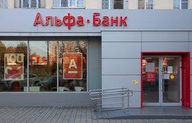 Forbes: «Альфа-банк» приобретет сервис безналичной оплаты чаевых «Нетмонет»