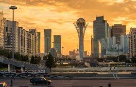 5 фондов Казахстана, где можно получить финансирование